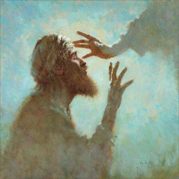 350_healing_of_the_blind_man_jekel